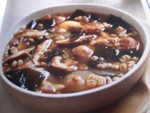 kostanjeva juha
